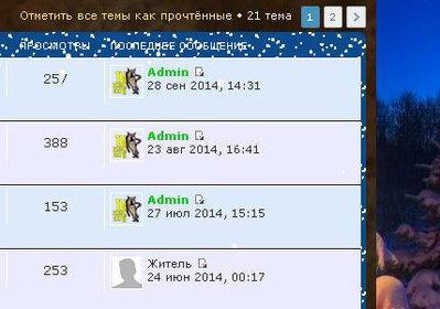 last_post_avatar.thumb.jpg.dea55ead95e9c